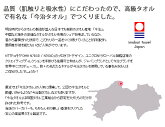 【日本製今治タオル正規品】ベビーカーのセーフティーバー用カバー