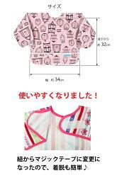 【送料無料】バンキンススモックタイプの長袖ビブ(お食事エプロン)