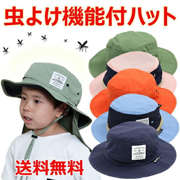 mothKeehi モスキーヒ 虫よけハット (サファリハット/帽子/UVカット/速乾)HB-001