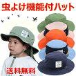 mothKeehiモスキーヒ虫よけハット(サファリハット/帽子/UVカット/速乾)HB-001