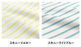 \ビタット進呈中!/抱っこ紐・ベビーカー兼用2WAYサマーケープ【シャダンケープ】日本製(紫外線/熱中症/UVカット)