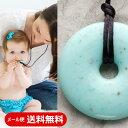 【送料無料】 赤ちゃん用の歯固め [歯がため]  SmartMom [スマートマム] Teething Bling