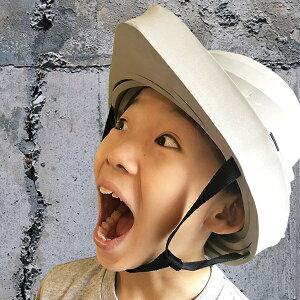 【送料無料】防災頭巾の代わりはこれだ!グラッときたら「でるキャップ」防災グッズ ヘルメット タイカ 防災・災害対策用品 避難用簡易保護帽 コンパクトタイプ