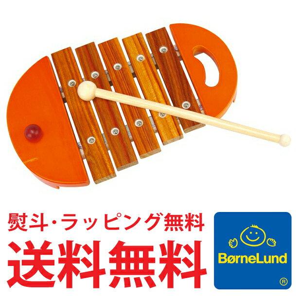 送料無料 ボーネルンド(BorneLund)木のおもちゃ 木琴(楽器/玩具/日本製)ベビーシロフォン 【出産祝いに人気】