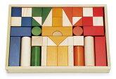 【ポイント10倍】ボーネルンド(BorneLund)木のおもちゃオリジナル積木(カラー)(知育玩具/日本製/出産祝い/誕生日)
