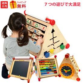 【送料無料】木製玩具(木のおもちゃ)7in1アクティビティセンター 【スーパー知育玩具】