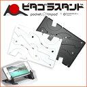 iphone スマホ スタンド「ピタゴラスタンド」 スマホスタンド pocket tripod 7.8mm幅 iPhoneスタンド 卓上 iPhone ホルダー...