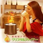 室内用デザイナー暖炉クリスタルファイヤー