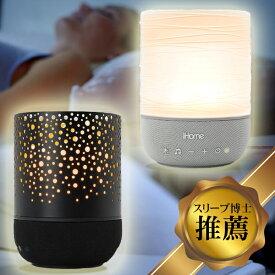 スリープキャンドル 瞑想 ネムリナ 睡眠 快眠 LED キャンドル ライト スリープライト 音楽 ヨガ ベッドサイドライト スピーカー ホワイトノイズ 電池式ロウソク