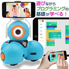 【国内正規代理店】 日本語取扱説明書付き プログラム おもちゃ ロボット プログラミング ダッシュくん 子供 知育玩具 小学生 入学祝い プレゼント サイエンス 玩具 科学ト Dash 5歳 Wonder Workshop 夏休み 自由研究 robi ペットロボット iPhone iPad 電脳サーキット 教材