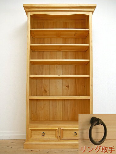 本棚に、収納棚にいろいろ使えます♪リング取手が可愛いです。