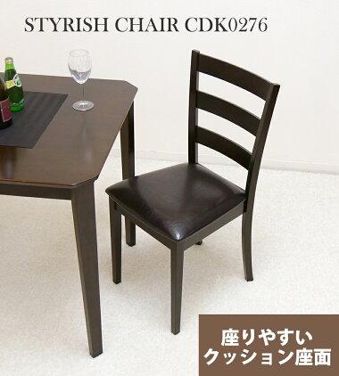 座面高45cm業務用木製ダイニングチェアシンプルな飲食店用椅子
