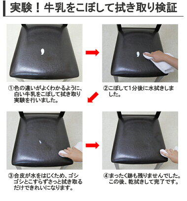 木製チェアこげ茶色シンプル座面高48cm木製ダイニングチェアクッション座面で座り心地が良い椅子