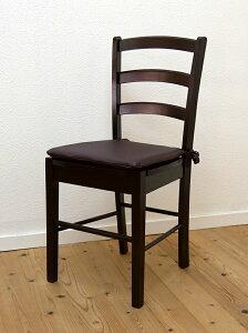 座面高45cm 木製ダイニングチェア 店舗用 シンプル コンパクト木製業務用椅子 CDK0383 カプチーノ(こげ茶色) レザークッション付き ダイニングチェア 木目 ダークブラウン 店舗用
