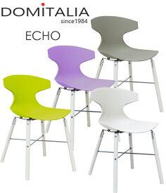 デザイナーズチェア【ECHO−エコー−】イタリア直輸入 ダイニングチェア リビングチェア