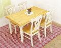フレンチカントリー/パインダイニングテーブルセット/140cm巾テーブル5点セット