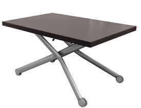伸長式 リフティングテーブル Esprit ウェンジ色 昇降伸長式 テーブル イタリア製 ダイニングテーブル リビングテーブル 高さ調整テーブル テーブル 高さ37〜82cm