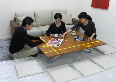 ソファにも高さが合うテーブル