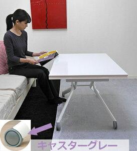白い リフティングテーブル ピアノ塗装 昇降式テーブル 大きなサイズの昇降テーブル 伸長式リフティングテーブル Esprit-wh/キャスターグレイ 昇降伸長式テーブルイタリア製 ダイニングテー