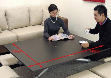 幅140cm大きく広げられる伸長式テーブル木製リフティングテーブル座卓とダイニング両方使えるテーブル