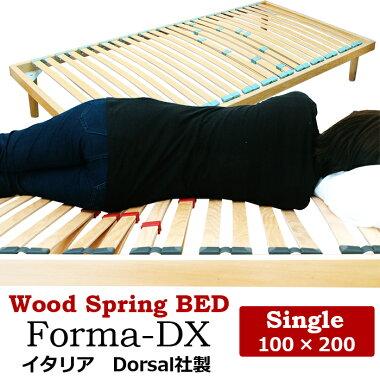 ウッドスプリングベッド