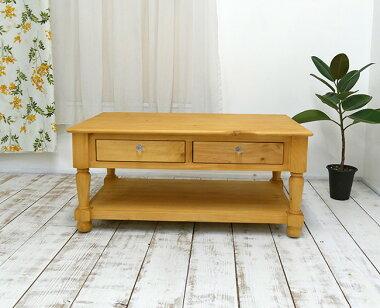 カントリー調無垢木製リビングテーブル高さ50cmのソファテーブル