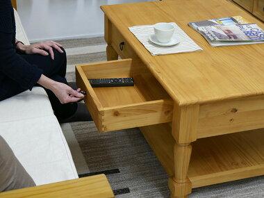 カントリーパインソファテーブルの引出が便利