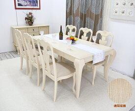 クラシック調 猫脚 大型ダイニングセット クイーンアン エレガントテーブル 180cm幅 テーブル チェアセット アイボリー色 テーブル7点セット テーブルとチェア6脚セット