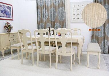 クイーンアン様式のアンティークホワイト大型食卓テーブル9点セット