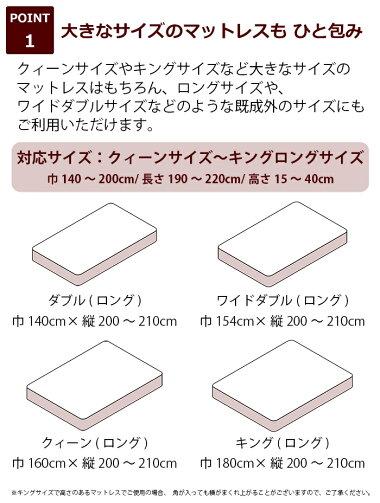大きなサイズのボックスシーツ2台のベッドを1枚のシーツで包めますワイドダブルキングサイズ用ボックスシーツ