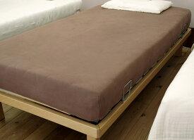 大きなサイズのボックスシーツ ワイドキング ワイドダブル ロングサイズ 2枚のマットレスを一枚で包む ロングサイズ用 ワイドダブルマットレス 大きいボックスシーツ ブラウン 黒 アイボリー ピンク ブルー
