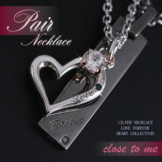 Peanecklas Blue Diamond Valentine's day Silver 925 close to me pair necklace accessories silver happiness silver pendant gift gift gift boyfriend his female lover birthday Memorial Day Rakuten shopping Ladies Men's ladies P16Sep15