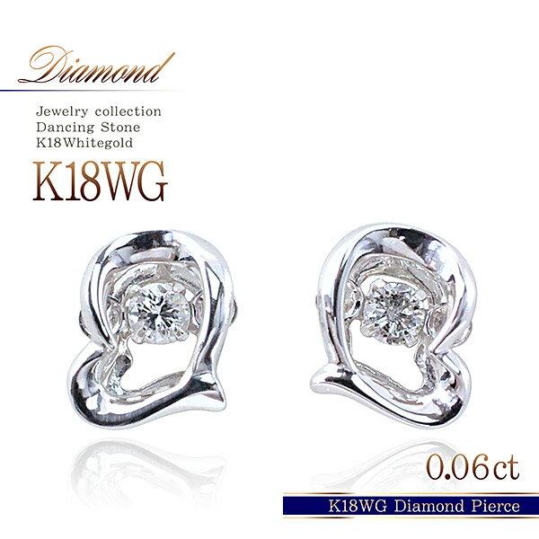 ダイヤモンド ピアス 揺れる ダンシングストーン 18金 ホワイトゴールド K18 18K シンプル デザイン メンズ レディース 兼用 K18WG 記念日 誕生日 プレゼント 人気 鑑別書付き クロスフォー 正規品 ゆれる 1粒 ダイヤ 男性 女性 華奢 シンプル