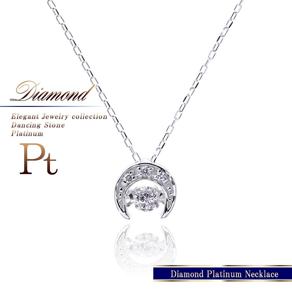 ダンシングストーン ネックレス ダイヤモンド Pt900 0.06カラット Pt850 ジュエリー 月 モチーフ 揺れる プラチナ ペンダント ダイヤ 三日月 ムーン ダイアモンド 天然ダイヤ レディース ジュエリー ゆれる moon プレゼント 華奢 シンプル