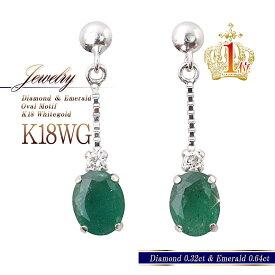 18金 ピアス エメラルド ダイヤモンド K18 ピアス ギフト 送料無料 18k ジュエリー レディース 18k ホワイトゴールド 女性 プレゼント 誕生日 記念日 揺れる ダイヤ カラーストーン 可愛いピアス 緑 グリーン 本物の宝石 華奢 シンプル バースデー プレゼント