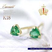 18Kハートピアスエメラルド0.2カラットレディースK18ジュエリー小振りかわいいハートのピアス18金普段使い会社合わせやすいキレイめハート形エメラルドのピアスゴールド可愛い緑の宝石グリーン天然石K18YGハート型緑色宝石華奢シンプル