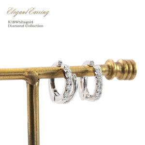 イヤリング ダイヤモンド 18K レディース ジュエリー 18金 ホワイトゴールド アクセサリー フープ リング ダイアモンド 宝石 4月の誕生石 ダイヤのイヤリング K18 誕生日 記念日 プレゼント ギ