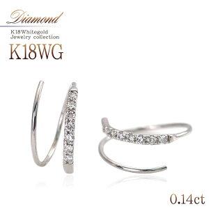 ダイヤモンド 18金 ホワイトゴールド フープピアス 18K ジュエリー 宝石 レディース 送料無料 あす楽 プレゼント 誕生日祝い 結婚記念日 女性 彼女 妻 レディス 女物 華奢 シンプル 上品 4月の