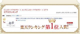 タンザナイトK18ホワイトゴールドギフト送料無料ラッピング付き保証書付き日本製レディースジュエリーフラワー女性誕生日プレゼント記念日18金1.0ct宝石本物花カラーストーンダブルロック18kブルー大人っぽいピアスk18アクセサリー華奢シンプル
