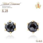 ブラックダイヤモンド18K一粒ピアス18金ゴールドジュエリー送料無料あす楽コンビニ受取りプレゼントラッピング対応ギフトレディースアクセサリー4月誕生石ダイヤモンドブラック1粒かっこいい宝石K18YGイエローゴールド華奢シンプル