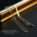 14KGF ゴールドフィルド ベネチアンチェーン 【 45cm 】 GOLD filled アメリカ製 メール便送料無料 メンズ mens men's…