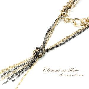 ロングネックレス シンプル 幾何学 ゴージャス アクセサリー レディース キレイめ ロング 長い 大きい 大ぶり 目立つ パーティー 華やか 大きめ 長め ロングのネックレス ゆったり リング 鎖