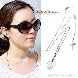 眼镜链眼镜架饰品店我的眼镜链眼镜眼镜链带我们的原始 3 路 ♪ 太阳镜持有人硬币项链妇女的眼镜链。