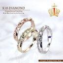 ダイヤモンド 0.02ct ピンキーリング K10WG K10PG K10YG ホワイトゴールド イエローゴールド ピンクゴールド 送料無料 誕生日 プレゼント...