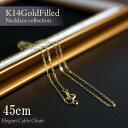 【 送料無料 45cm 】メンズ ネックレス アズキチェーン 【 14金ゴールドフィルド GOLDfilled 14KGF アメリカ 45センチ…