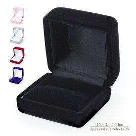 ジュエリーボックス リングケース 指輪 ケース 指輪入れ ジュエリー ケース ボックス アクセサリー 指輪 リング ピアスケース ピンク ブラック グレー プレゼント 指輪ケース pink black grey ジュエリーボックス 指輪ケース ring 華奢 シンプル ホワイトデー お返し