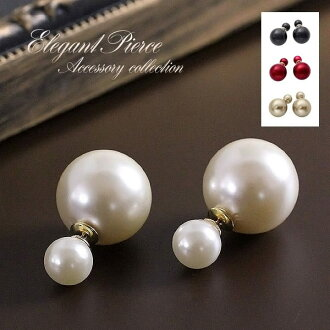 Two Cute Pearl Earrings Large Reversible 2way Accessories Women S Friendly Catch An Post Cly Elegant Pearls For
