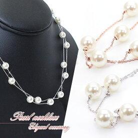 パール ネックレス 2連 ステーションネックレス レディース アクセサリー 重ね付け 真珠 メール便送料無料 女性 プレゼント かわいい ギフト 誕生日 記念日 パールネックレス お呼ばれ 可愛い フェミニン デザイン ガーリー pearl necklace ladies バースデー プレゼント