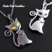 とってもかわいい♪猫ちゃんネックレス♪
