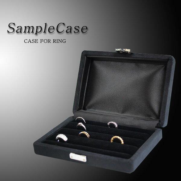 リングケース 指輪 プロ用 黒 ブラック サンプルケース リング 4列 24本差し リング 保管 ディスプレイ 持ち運び 指輪ケース ジュエリーケース アクセサリーケース jewelrybox 指輪入れ クリスマス ギフト